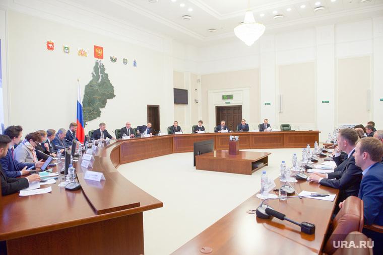 Совещание с Чернышенко в полпредстве. Екатеринбург