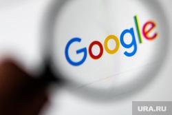 Сервисы поисковых систем «Яндекс» и «Google». Иллюстрации. Екатеринбург, интернет, гугл, google, поисковая система