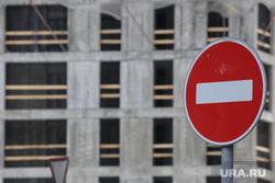 Стройка, краны. Москва, знак стоп, знак, стоп, стройка, строительная  площадка, стоп строительство