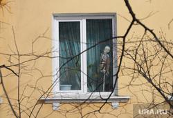 Дома по программе реновации. Екатеринбург, аварийный дом, скелет, реновация, скелет в окне