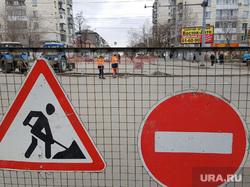 Провал дорожного покрытия на перекрестке ул. Гоголя-Пролетарская. Курган, дорожные работы, дорожные знаки, проезд закрыт, ремонт дороги, ограждение