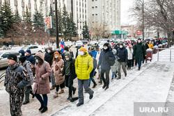 Несанкционированная акция в поддержку оппозиции. Тюмень, шествие, оппозиция, митинг, оппозиционеры, несанкционированная акция, улица республики, шествие навальновцев, несогласованная акция, движение митингующих