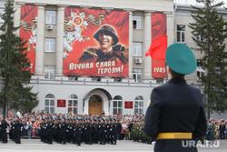 Военный парад посвященный Дню Победы. Курган, парад, день победы
