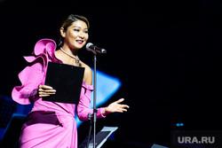 Церемония открытия концертного сезона в МВЦ «Екатеринбург-Экспо». Екатеринбург, ким марина