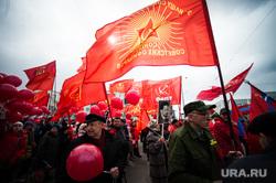 Традиционная первомайская демонстрация. Екатеринбург, красные флаги, 1 мая, первомайская демонстрация, первомай, праздник труда