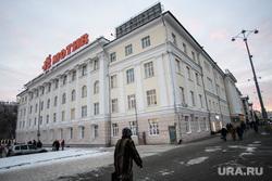 Виды Екатеринбурга, колледж ползунова, реклама мотив