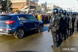 Несанкционированная акция в поддержку оппозиционера. Челябинск , митинг, полиция, омон, несогласованная акция