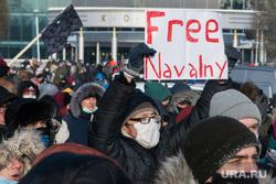 Несанкционированный митинг в поддержку оппозиционера. Екатеринбург, лозунг, протест, несанкционированная акция, свободу навальному, плакат, free navalny