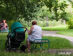 Виды Екатеринбурга, ребенок, коляска, парк, дети, бабушка