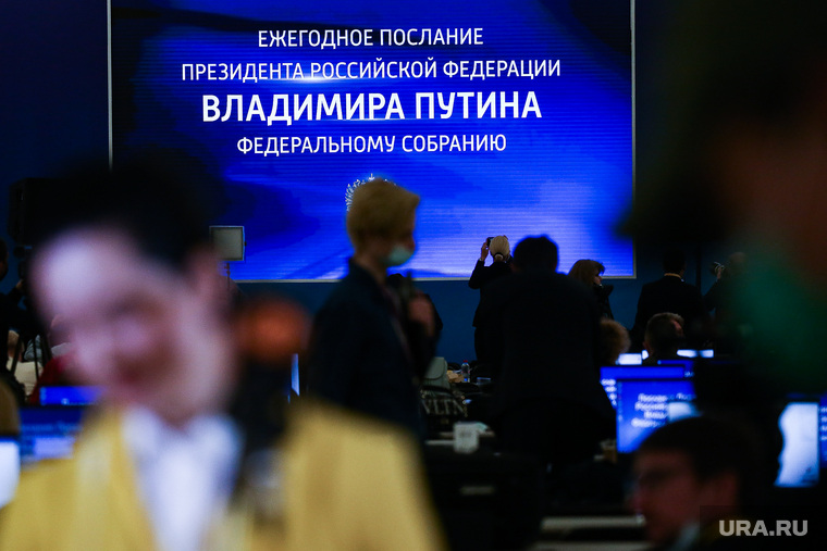 Ежегодное послание президента России Владимира Путина Федеральному Собранию РФ в ЦВЗ «Манеж». Москва