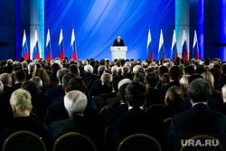 Послание президента РФ Владимира Путина Федеральному собранию. Москва, путин владимир