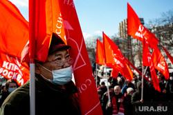 Митинг коммунистов на Пушкинской площади с участием депутатов от КПРФ. Москва, коммунисты, кпрф, митинг, красные флаги