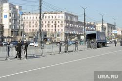 Несанкционированная акция сторонников оппозиции. Челябинск, силовики, площадь революции, ограждение, полиция, забор