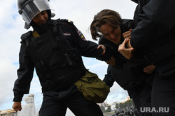 Митинг Екатеринбург , акция, митинг, задержание, омон