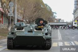 Генеральная репетиция парада Победы на Площади революции. Челябинск, военная техника, движение перекрыто, мт-лб, гусеничный тягач