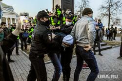 Несанкционированная акция сторонников оппозиции. Челябинск, полиция, задержание