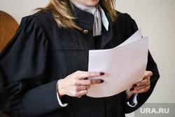 Избрание меры присечения бывшему полицейскому Архипову Дмитрию. Курган, приговор, судебное заседание, судья, суд, судебный процесс, судебное дело
