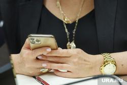 Клипарт. Магнитогорск, чиновница, золотые часы, айфон 11