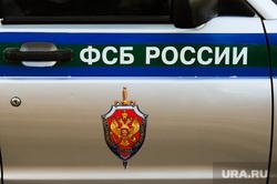 Репетиция торжественного построения войск Челябинского гарнизона. Челябинск, фсб