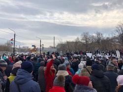 Митинг против кремниевого завода в Златоусте, толпа