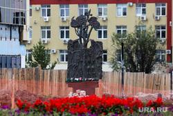 Нефтеюганск, разное, ХМАО, нефтеюганск, древо жизни, памятник детям-гимнастам, памятник детям-акробатам, дерево жизни