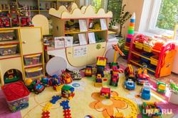 Клипарт по теме Детский сад. Магнитогорск, игровая комната, детсад