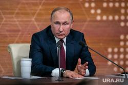 Ежегодная пресс-конференция Владимира Путина. Москва, путин владимир