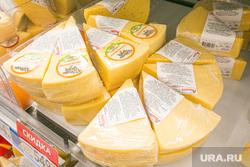 Продукты, овощи и фрукты. Тюмень, торговля, молочные продукты, упаковка, сыр, сладкий перец, расфасовка, фасованный товар