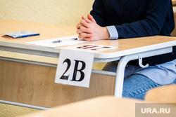 Акция «День сдачи ЕГЭ с родителями» в школе  №43. Екатеринбург, егэ, экзамен, парта, единый государственный экзамен