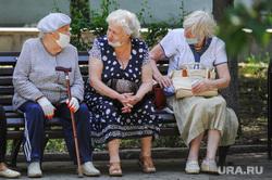 Клипарт. Челябинск, пенсионерки, скамейка, бабушки, бабки, эпидемия, лавочка, медицинская маска, старухи, пожилые женщины