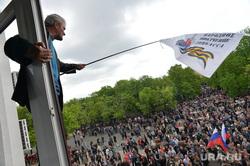 Захват областной администрации. Луганск, революция, донбасс, луганск, восстание, флаг, митинг, толпа