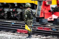 Этап специальных учений материально-технического обеспечения на станции Адуй. Свердловская область, военный, железная дорога, солдат, железнодорожные войска