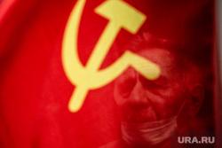 Коммунисты из КПРФ во подают обращение в администрацию президента. Москва, коммунисты, флаг ссср