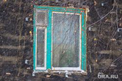 Деревяшки. Нижневартовск, барак, деревяшка, развалюха, окно