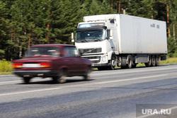 Клипарт. Дороги. Курган, фура, трасса, автомобильный транспорт, грузовые перевозки