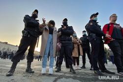 Несанкционированная акция сторонников оппозиционера Алексея Навального. Курган, полиция, несанкционированная акция, задержание