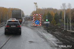 Трасса М5 Дорога Челябинск, светофор, ремонт моста, трасса м5, реверсивное движение
