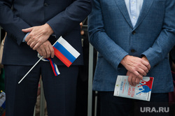 День России в Екатеринбурге, праздник, чиновник, дресс-код, торжественная линейка, политика, государственная символика, день россии, флаг россии