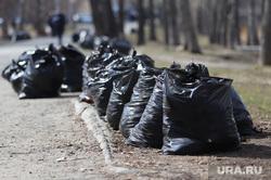 Арт- объект в Центральном парке. Курган , цпкио, субботник, уборка территории, мешки с мусором, мешки мусора
