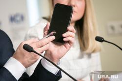 Пресс-конференция в НСН. Москва, телефон, смартфон