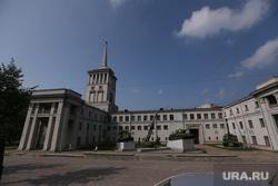Обзорная экскурсия по Екатеринбургу, дом офицеров, одо, улица первомайская 27