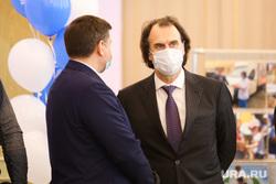 Конференция регионального отделения партии Единая Россия. Курган, лисовский сергей