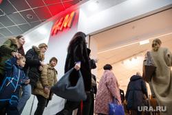 Старт продаж лимитированной коллекции KENZO+H&M. Екатеринбург, h&m, эйчэндэм