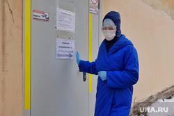 Поликлиника #2. Курган , поликлиника, защитный костюм, врач в защитном костюме