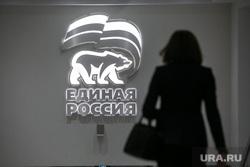 Заседание президиума генерального совета политической партии «Единая Россия». Москва, девушка, женщина, единая россия, феминизм, едро, депутаты