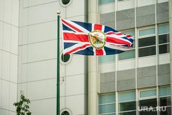 Флаг ЛГБТ сообщества на посольстве Великобритании. Москва, флаг великобритании, посольство великобритании, юнион джек, британский флаг