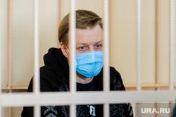 Изменение меры пресечения Евгению Пашкову в суде Центрального района. Челябинск, решетка, суд, клетка, пашков евгений