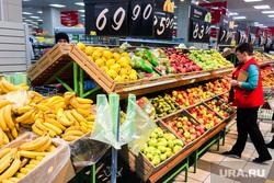 Овощные и фруктовые лотки в супермаркете Магнит. Челябинск, продукты, фрукты, супермаркет магнит, магазин