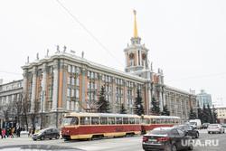 Виды Екатеринбурга, город екатеринбург, чешский трамвай, мэрия екатеринбурга, фасад администрации екатеринбурга