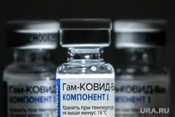 Вакцинация от коронавирусной инфекции вакциной Спутник V (Гам-КОВИД-Вак). Москва, ампула, спутник, вакцина, вакцинация, коронавирус, ковид, спутник v, гам-ковид-вак, гам ковид вак